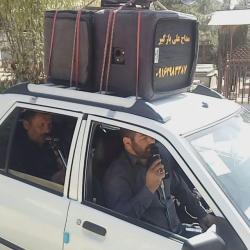 کانال مداح علی بازگیر