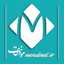 کانال Moadinet.ir