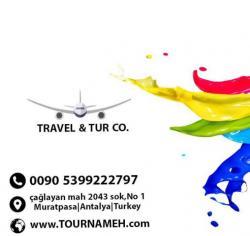 کانال Tournameh