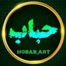 کانال مجله هنری حباب