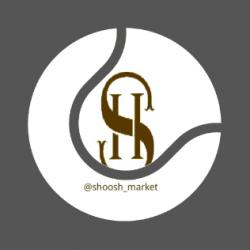 کانال Shoosh_market