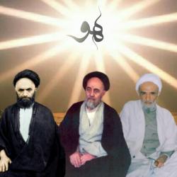 کانال عرفان ناب محمدی