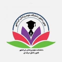 کانال اخلاق ایرانشهر