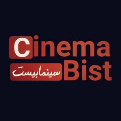 کانال سينمابيست