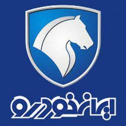 کانال نمایندگی ایران خودرو