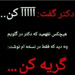 کانال MOHAMMAD M.H