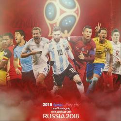 کانال جام جهانی/روسیه 2018