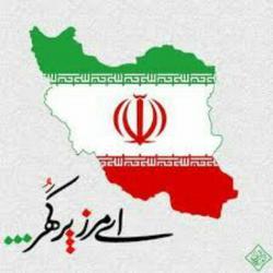 کانال هویت ملی ایران
