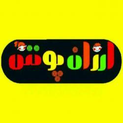 کانال ارزان پوش لاهیجان