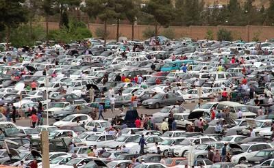 کانال خودرو تهران