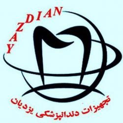 کانال یزدیان
