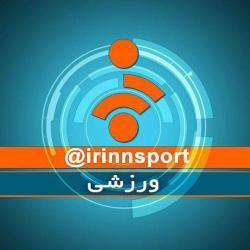 کانال ایتاورزش شبکه خبر