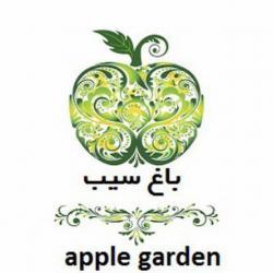 کانال پوشاک بچگانه باغ سیب