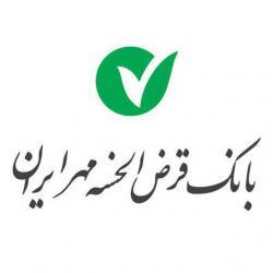 کانال ایتا بانک مهر ایران