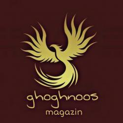 کانال Ghoghnoos