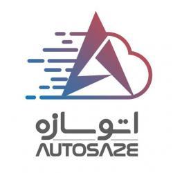 کانال AutoSaze