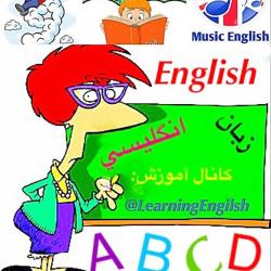 کانال Learning English