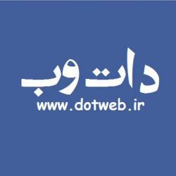 کانال دات وب