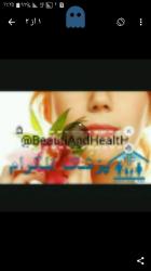 کانال دانتنی های سلامت