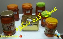 کانال عسل کده شکوه