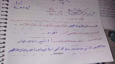کانال Shirwan Abdulla
