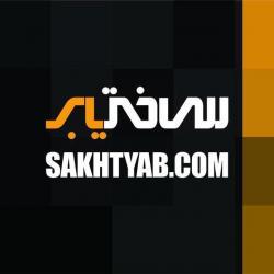 کانال اخبار ساختمان و مسکن