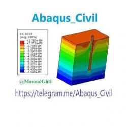 کانال Abaqus_Civil
