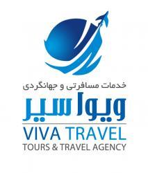 کانال viva travel