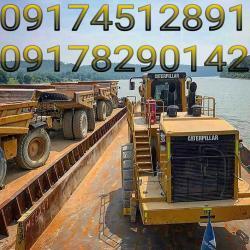 کانال معدن وراهسازی
