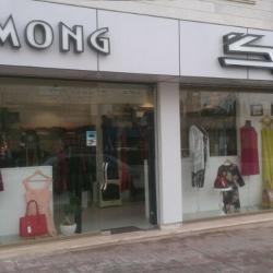 کانال Mong