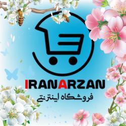 کانال فروشگاه ایران ارزان