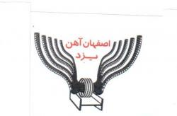 کانال اصفهان آهن یزد