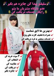 کانال لباس کالای شیک ارزان