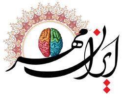 کانال کانون ان.ال.پی شیراز