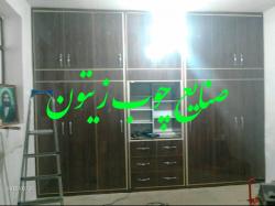 کانال صنایع چوب زیتون