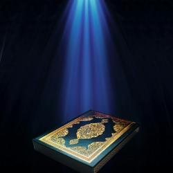 کانال حافظان قرآن کریم
