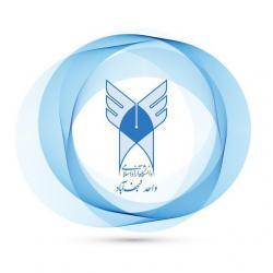 کانال ایتا دانشگاه آزاد البرز
