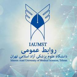 کانال آی گپ علوم پزشکی تهران