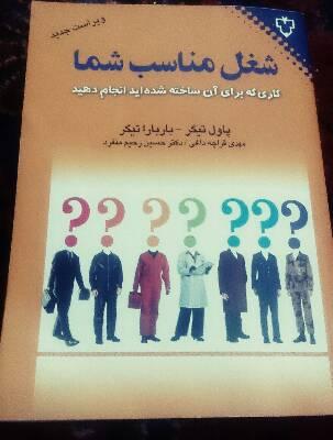 کانال فروش کتاب