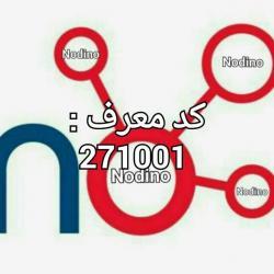 کانال nodino10036