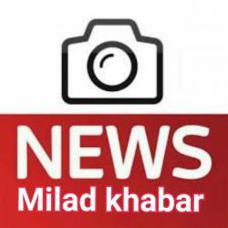 کانال میلاد خبر