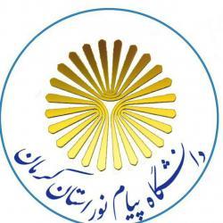 کانال ایتا پیام نور کرمان