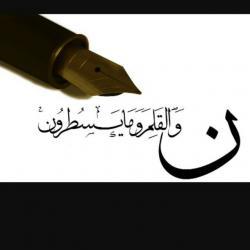 کانال علوم العربیة