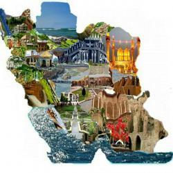 کانال ایران زیبای من