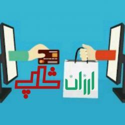 کانال ارزان شاپ