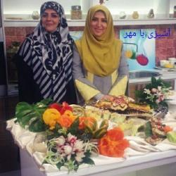 کانال آشپزی با مهر