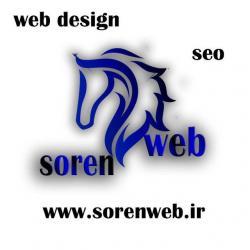کانال طراحی سایت سورن وب