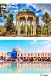 کانال تبلیغات در استان فار