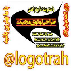کانال طراحی لوگو مجیک