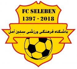 کانال باشگاه فوتبال سلبن